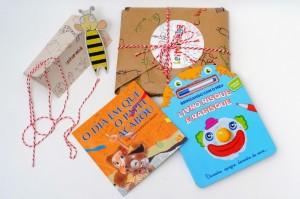 Pais optam em receber em casa dois livros por mês (Foto: Divulgação)